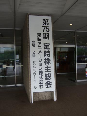 001-s.jpg