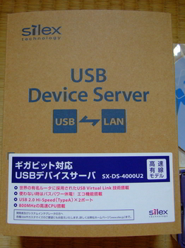 SX-DS-4000U2_02.JPG