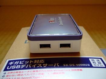 SX-DS-4000U2_04.JPG