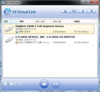 SX_Virtual_Link.jpg