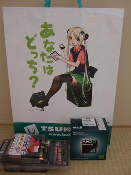 tsukumo0710-1.jpg
