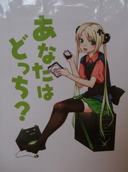 tsukumo0710-2.jpg