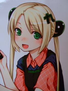 tsukumo0710-3.jpg