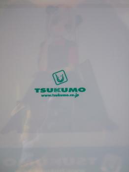 tsukumo_0917-4s.jpg
