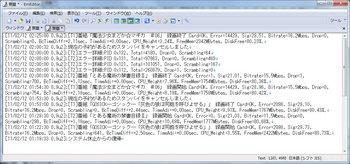 tvrock_log1.jpg